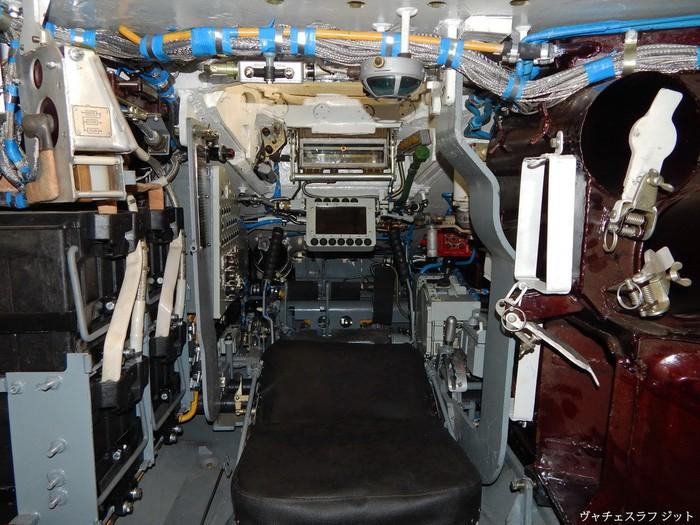 Hệ thống điều khiển xe tăng đại bàng trắng